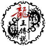 龙王传说最新章节列表,龙王传说全文阅读